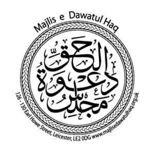 Masjid Dawatul Haq