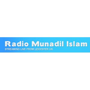 Munadil Islam