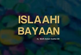 Love for Allah