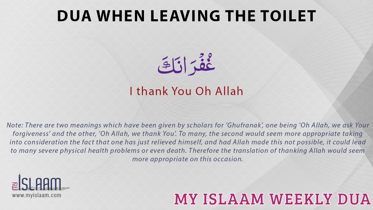 Bathroom Ki Dua dua when leaving the toilet - islamic duas