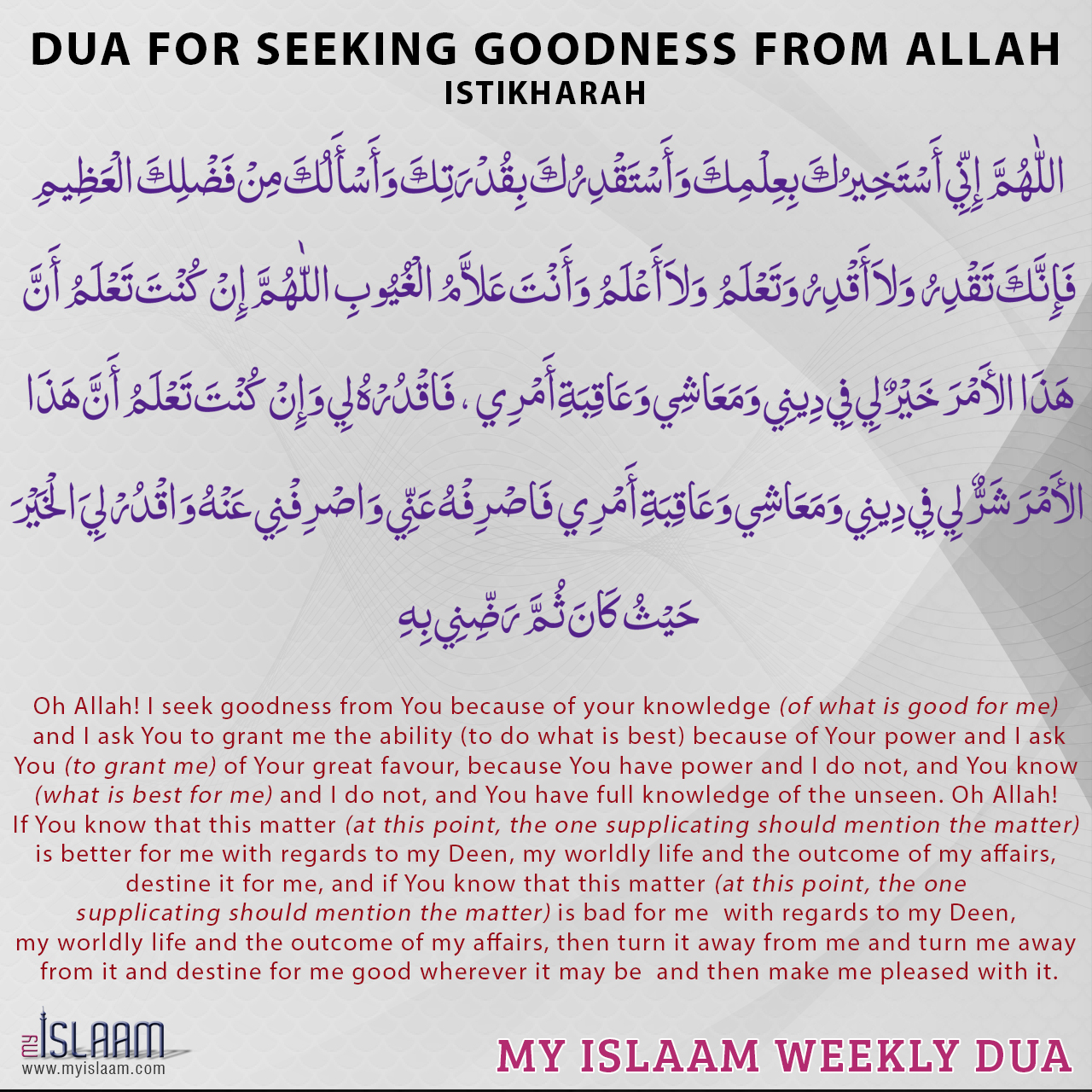 Dua for seeking goodness from allah istikharah altavistaventures Image collections