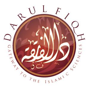 Darul Fiqh