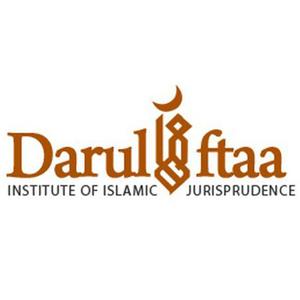 Darul Iftaa