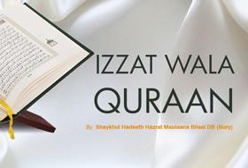 Izaat Wala Quraan