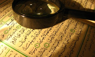 Does a contradiction really exist between Surah 10, verse 3 and Surah 41, verses 9-12 ?