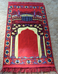 custom made prayer mat