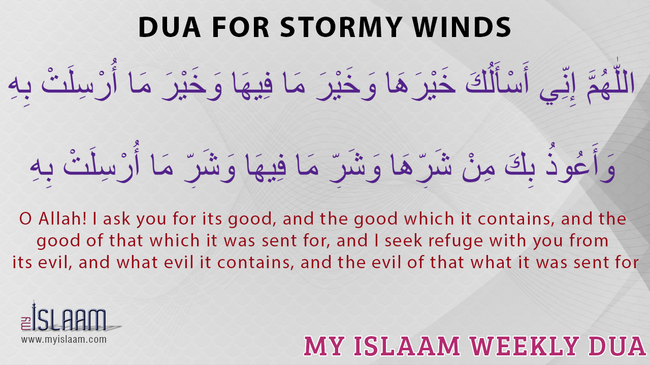 Dua for Stormy WInds