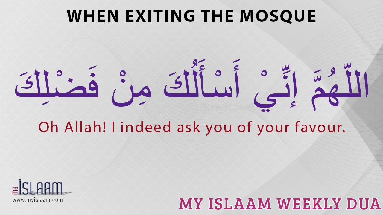 Dua for entering mosque