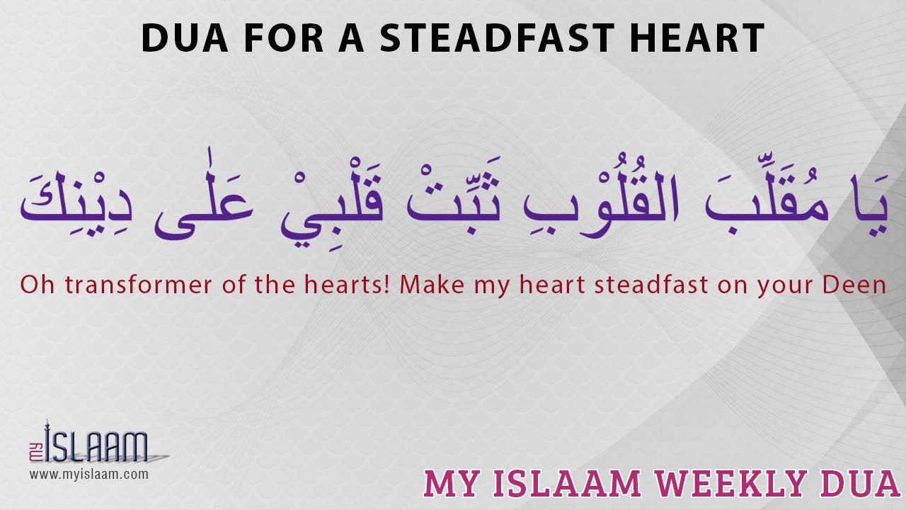 Dua for Steadfast Heart