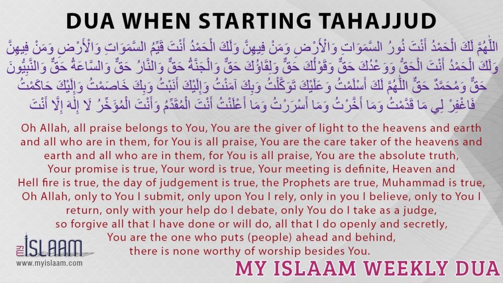 Dua when starting Tahajjud