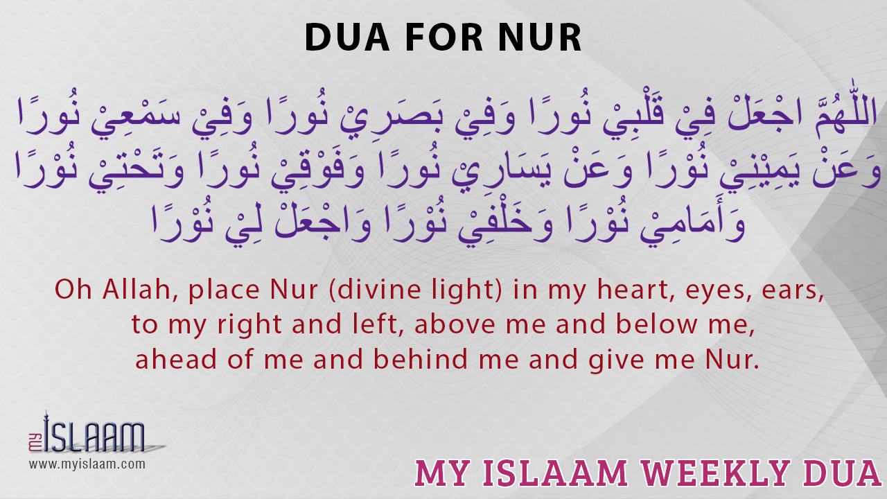 Duas - Islamic and Quranic Duas in Arabic with Translation
