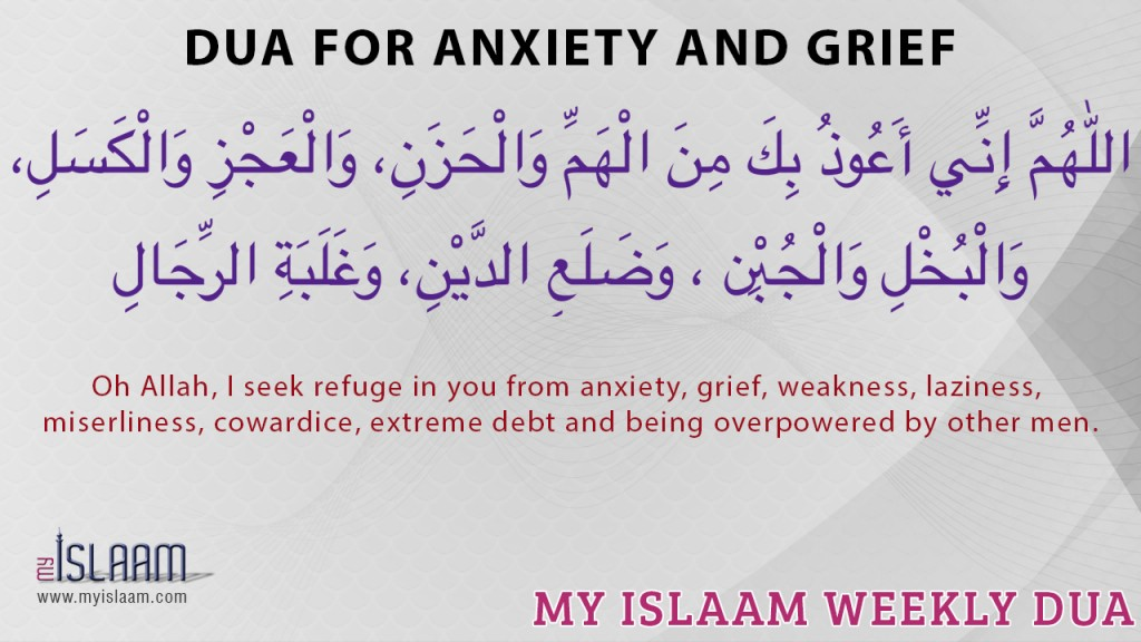 Dua for anxiety and grief