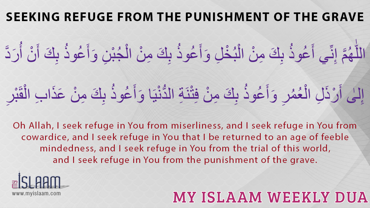 Dua Seeking Refuge From The Punishment Of The Grave