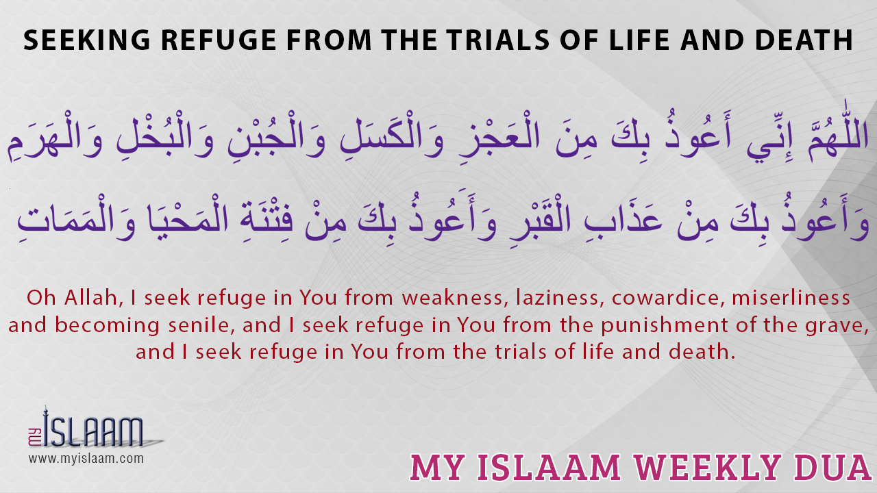 Dua for seeking refuge from the trials of life and death