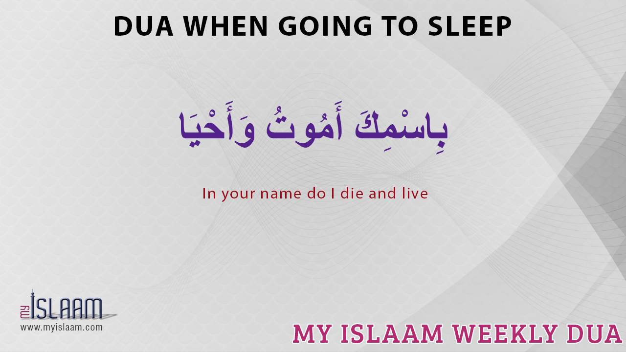 Dua when sleepingp