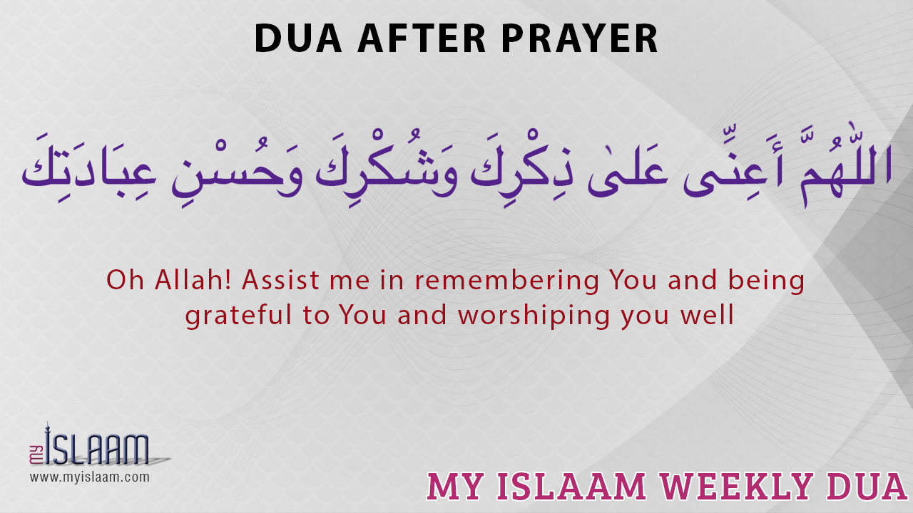Dua after prayer