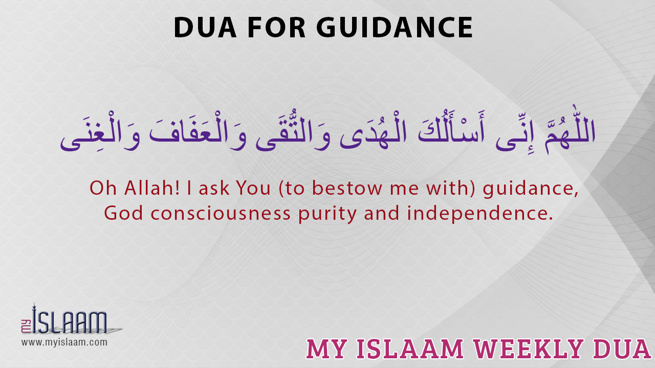 Q&A: What is the Dua for stuttering? - Ask an Imaam