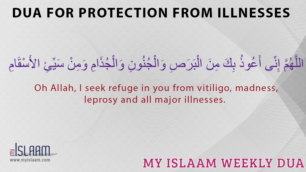 Dua for protection from illnesses