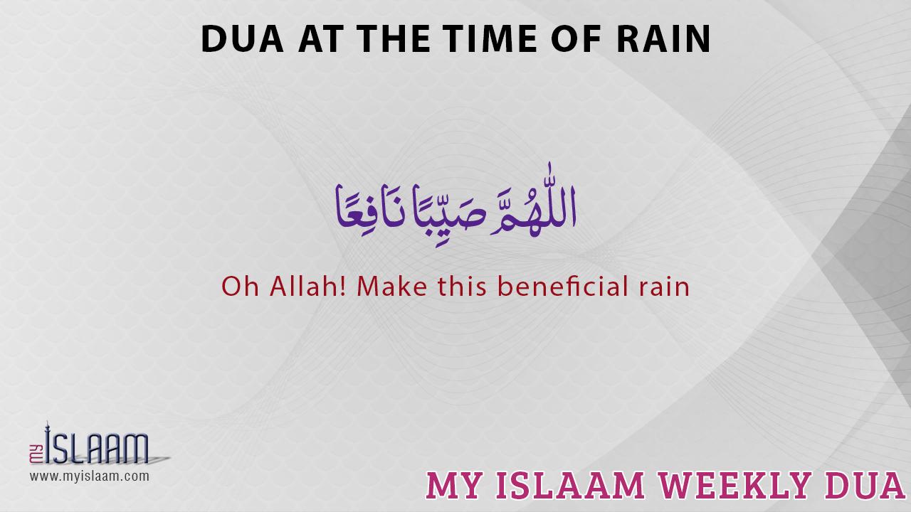 Dua at the time of rain