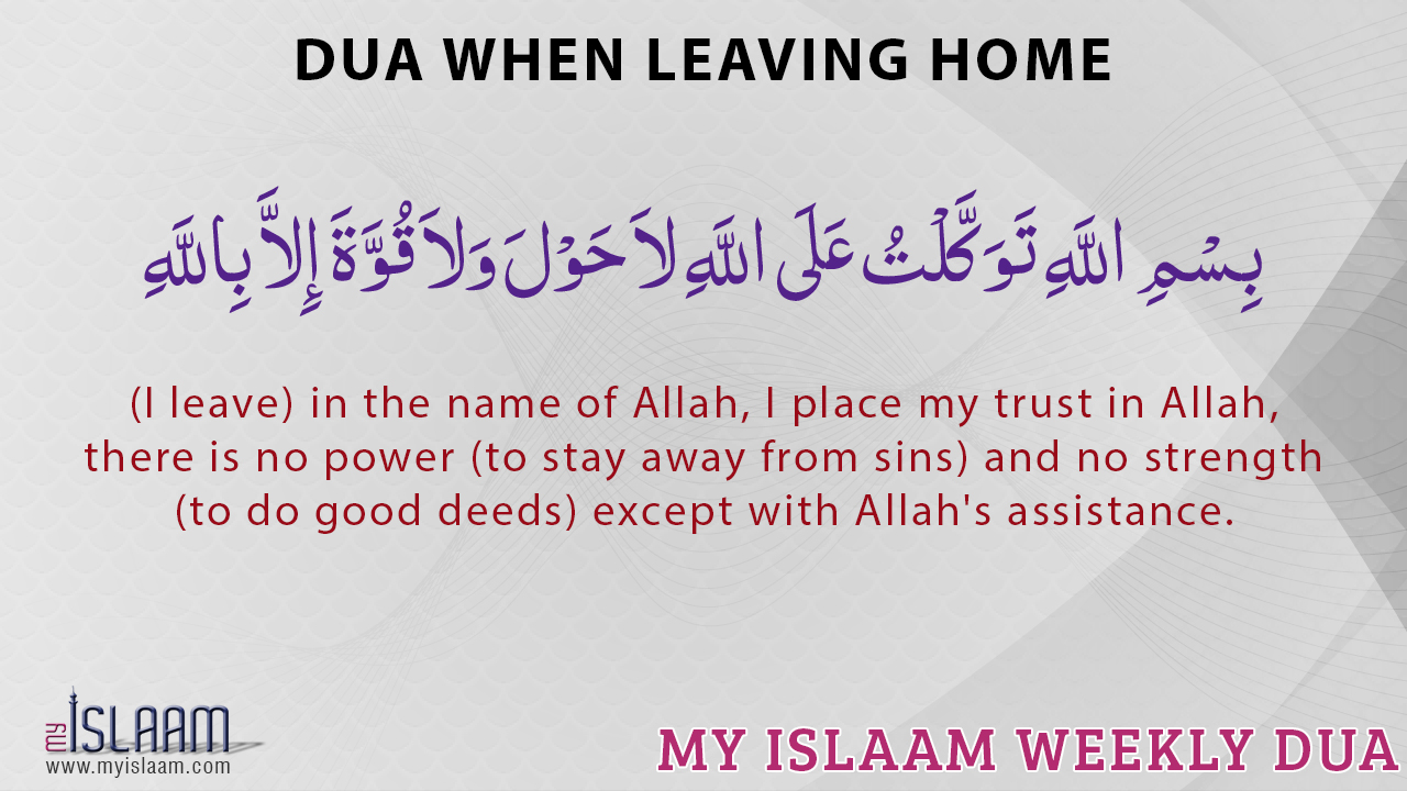Dua when leaving home