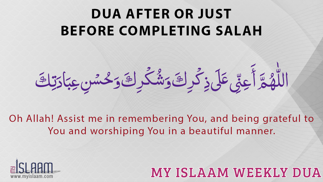 Dua after or just before completing Salah