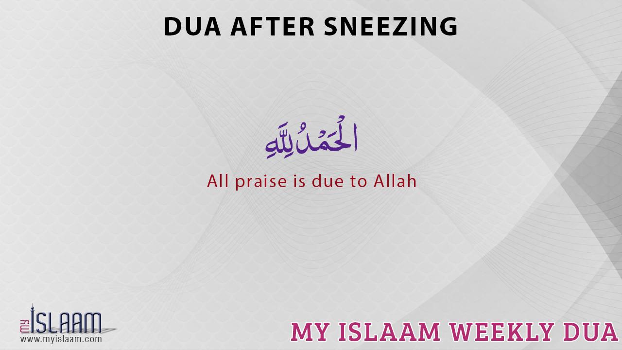 Dua after sneezing