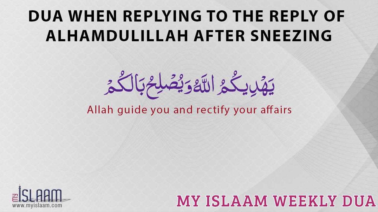 Dua when replying to the sneez