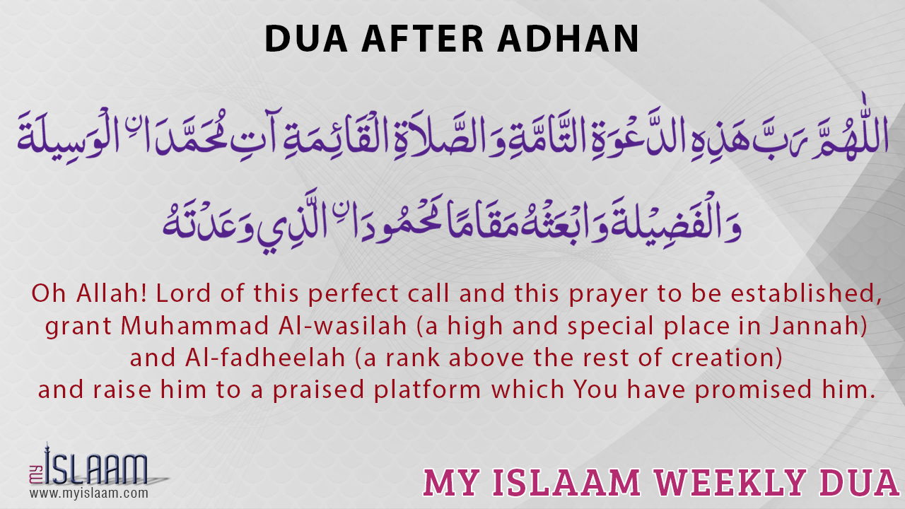 Dua after Adhan - Islamic Supplications and Duas