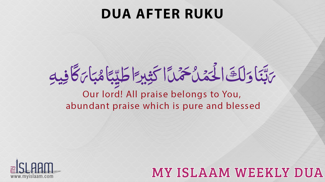Dua for seeking goodness from Allah (Istikharah)