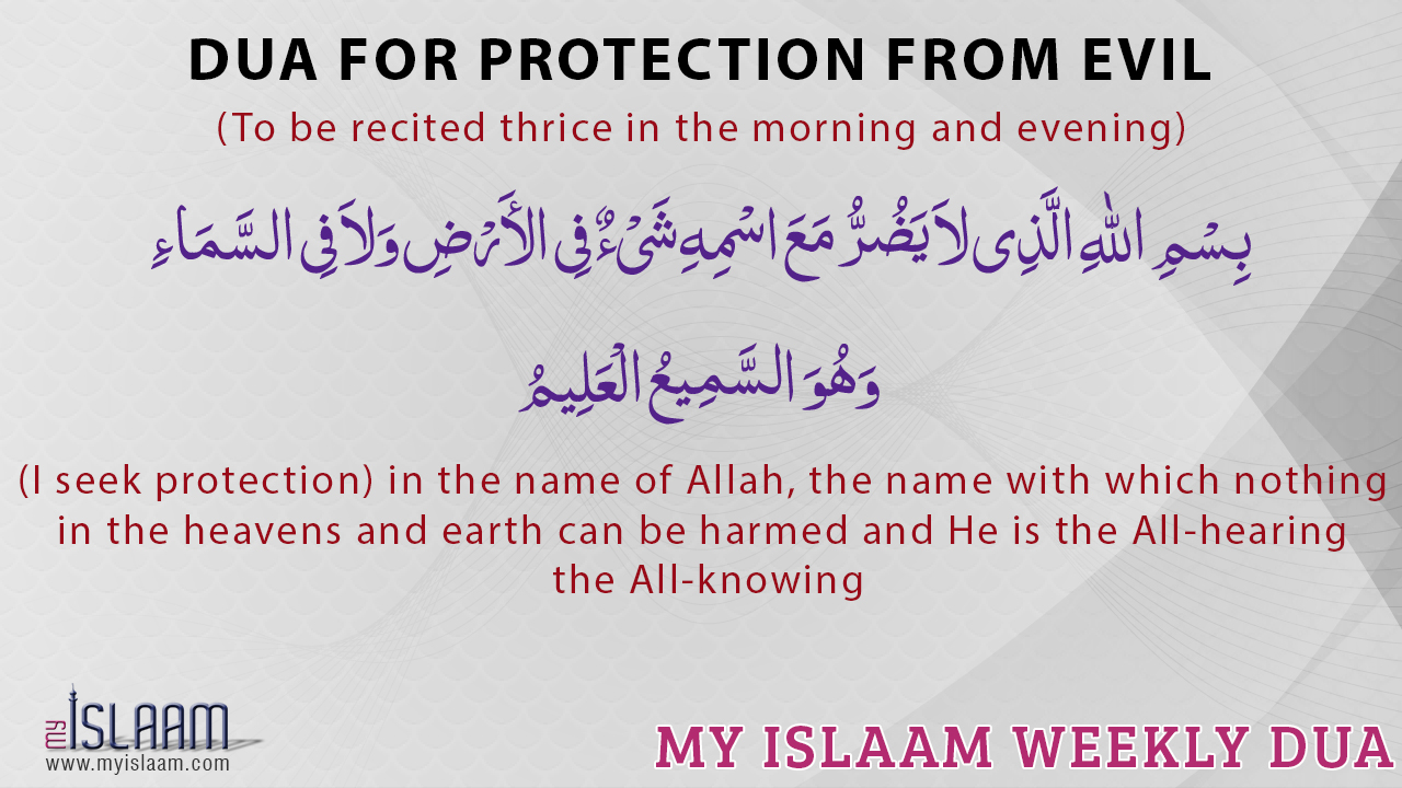 Dua for protection from all eveil