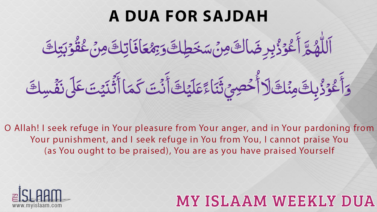 A Dua for Sajdah