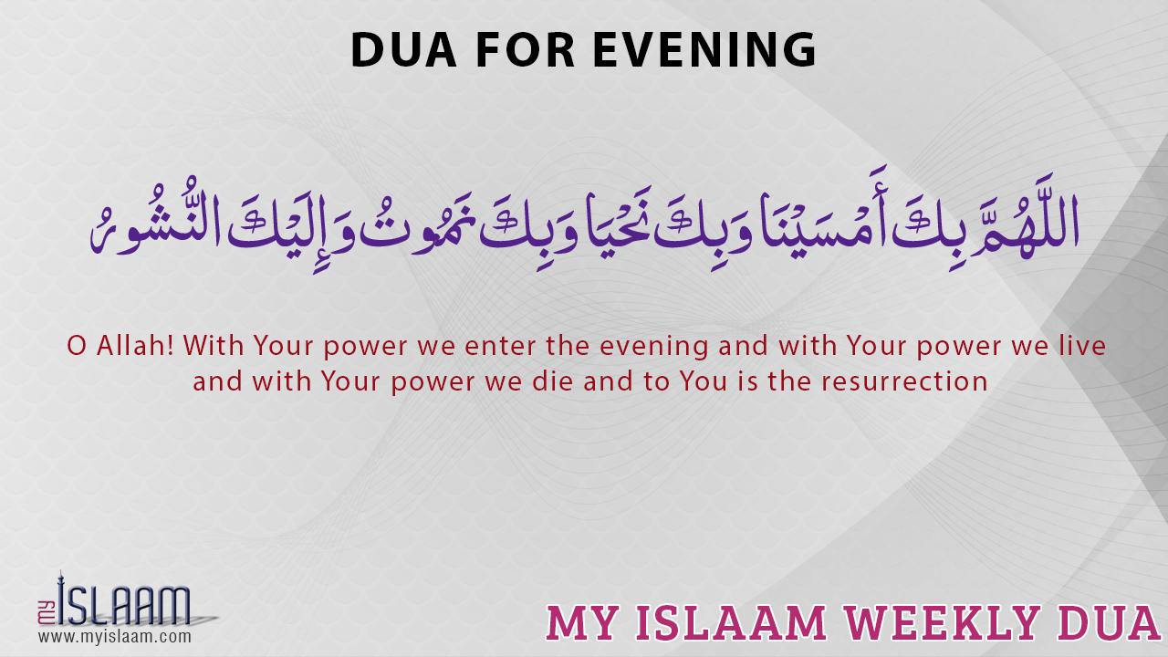 Dua for Evening