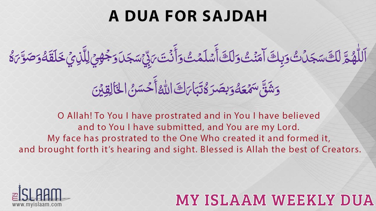 A Dua for Sajdah