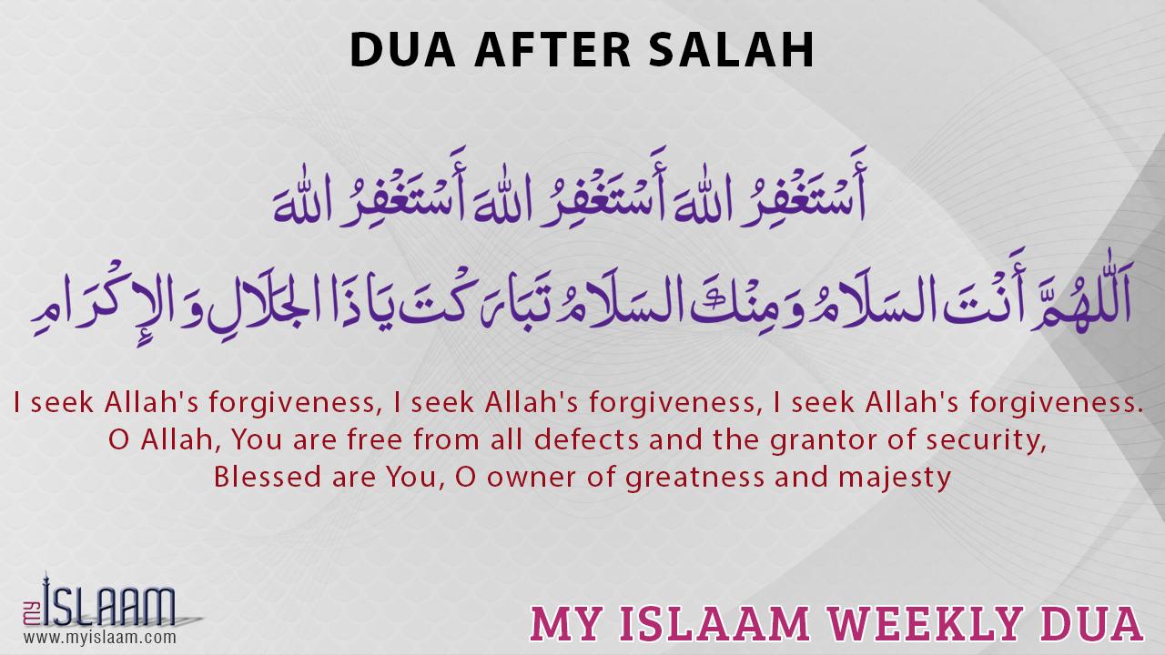 Dua After Salah