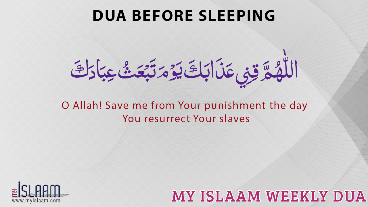 Dua for Sleeping
