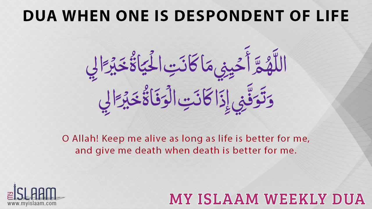 Dua when one is despondent of life