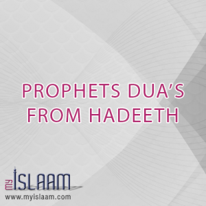 Dua after Adhan - Islamic Supplications and Duas