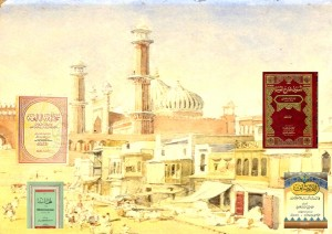 Shah Waliullah Dehlawi