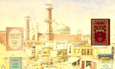 The Intellectual and Social Contribution of Shâh Waliullâh Dehlawî