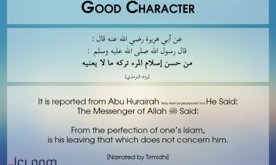 The perfection of one's Islam